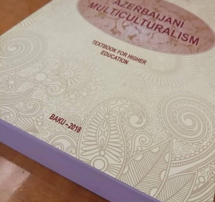 Discussão Internacional sobre Multiculturalismo